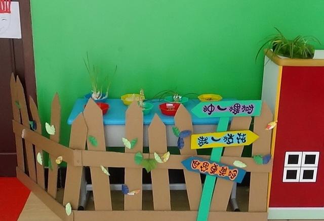 3月伊始,伴随春天脚步的临近,区第二幼儿园组织了题为春天来了的系列活动。 各班以春天来了为主题,鼓励孩子们展开丰富的想象,进行大胆的创新,设计出一幅幅色彩艳丽、形象鲜活、生活立体的主题墙。幼儿园还利用生活中常见的蔬菜根和植物种子,在教室内进行了栽培和种植,让幼儿了解到植物生存要素及生长环境,并能时时观察其生长过程的变化,把春天的一角搬进了孩子们的娱乐空间。 26日上午,幼儿园组织了主题参观活动。孩子们每到一个班级,班主任都会对本班的设计进行讲解,设计画面的全面融合,给幼儿展现出一幅幅唯美的春的画卷。